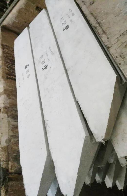 预应力混凝土板桩